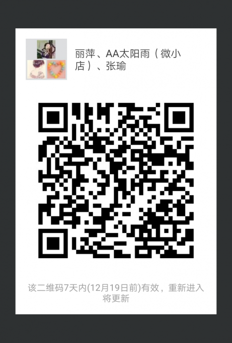 mmqrcode1544569846227.png
