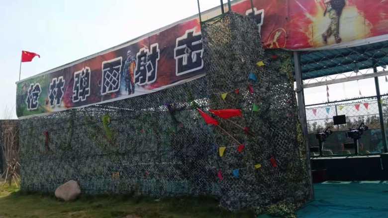 论坛地图 69 讲白搭 69 台州湾野生动物园靶场合作或转让    台州